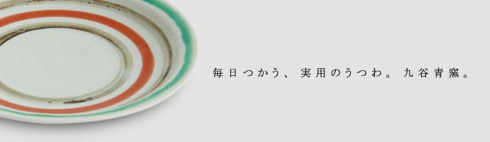 aokama.jpg