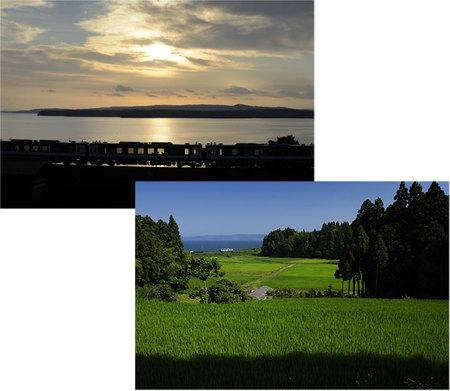 yuasa 1.jpgのサムネイル画像