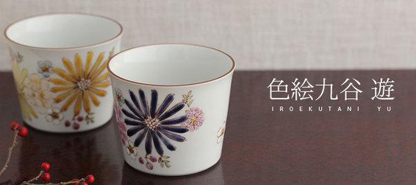 iroekutani yu.jpgのサムネイル画像