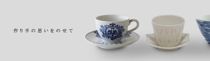 cup and saucer.jpg