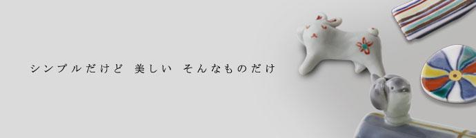 hasioki.jpg